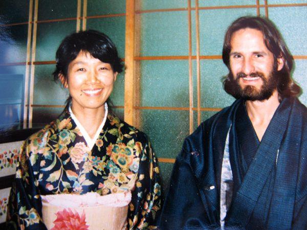 Japan, 1990