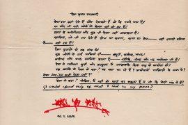 Letter Feb 19, 1971 K Saraswati-banner