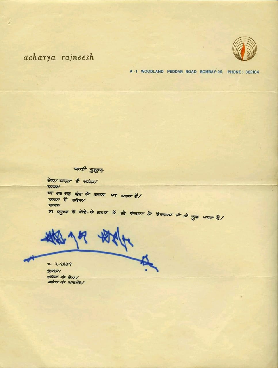Letter from Osho to Kusum