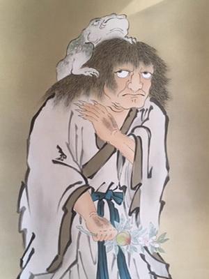 Gama Sennin Japanese Scroll