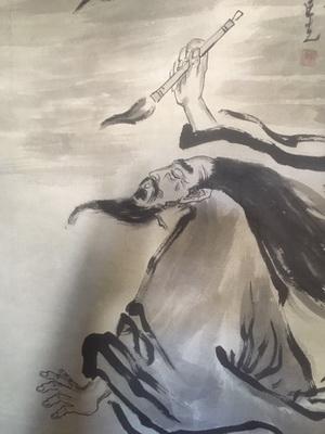 Zhang Japanese scroll
