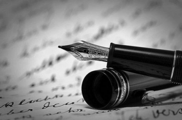 writer's fountain pen