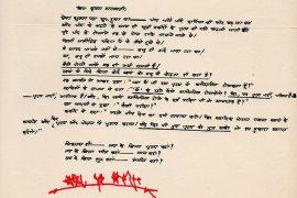Krishna Saraswati, letter