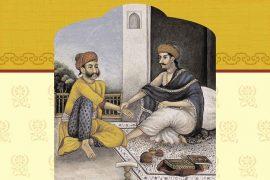 Ayurveda, Life, Health and Longevity by Dr. Robert E. Svoboda