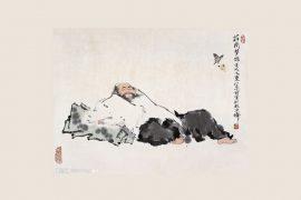 Chuang Tzu dreaming
