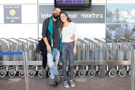 Kohra Yuval Itach and Noa Dolev