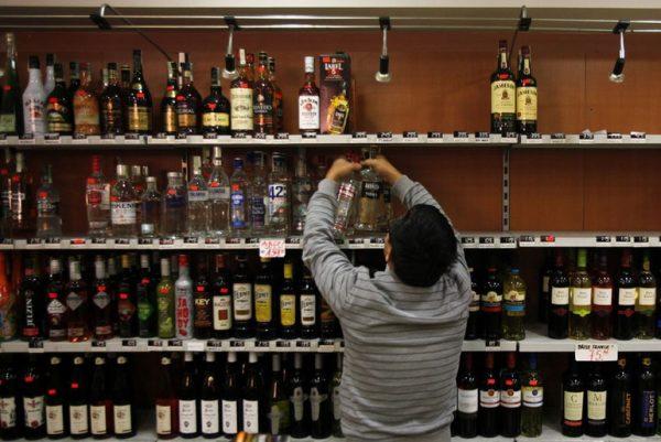 Liquor shop India