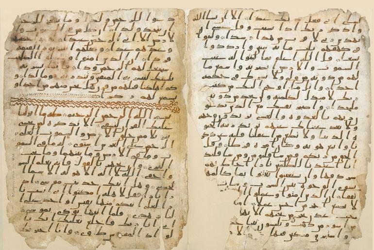 Koran pages