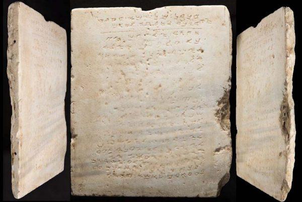 Ten commandments marble slab