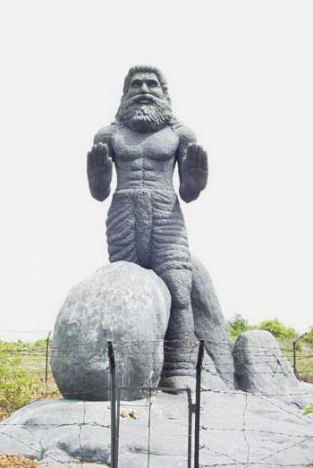 Naranath