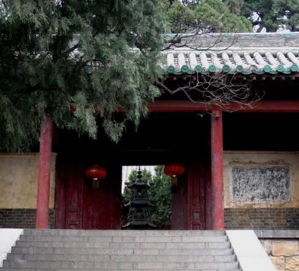 Entrance to the Chuzu Temple