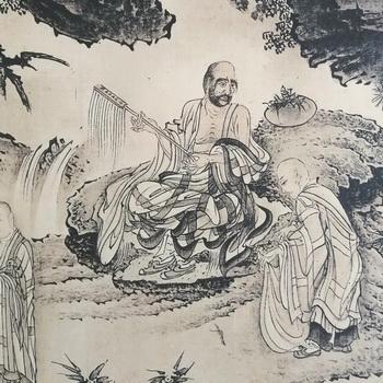Sengcan or Sosan