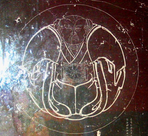 Symbol of Zen on stone stele