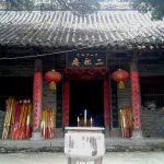 Huike's house
