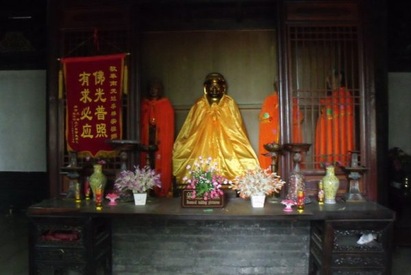 Bodhidharma's statue in Hall