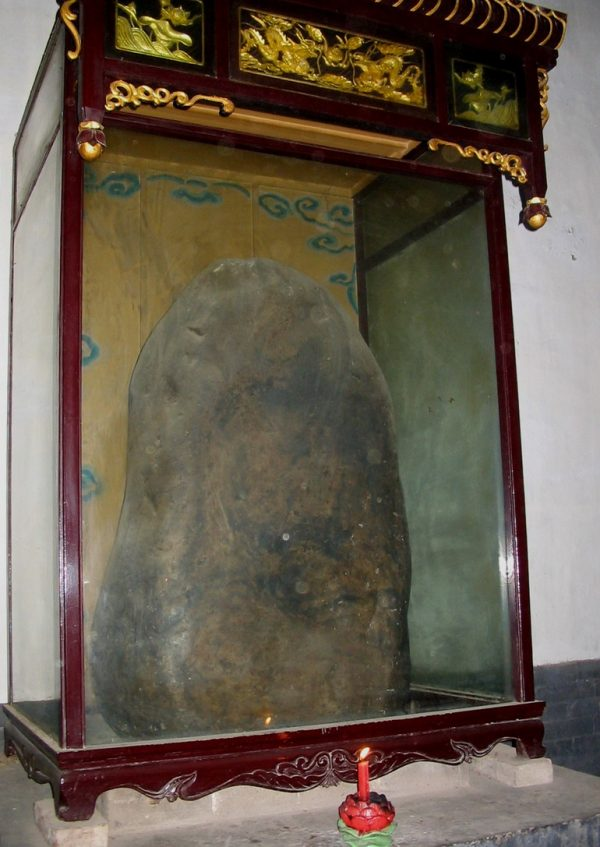 Bodhidharma's shadow on the rock from his cave