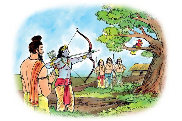 Arjuna with bow and arrow