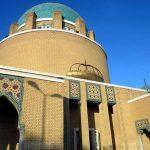Royal Mausoleum Baghdad
